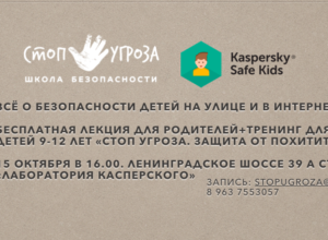snimok-ekrana-2016-09-12-v-12-18-16