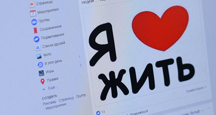 http://stop-ugroza.ru/life/sozdateli-grupp-…u-otvetstvennost/