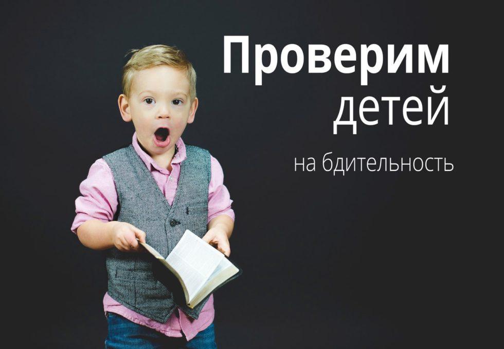 Как научить ребенка безопасному поведению
