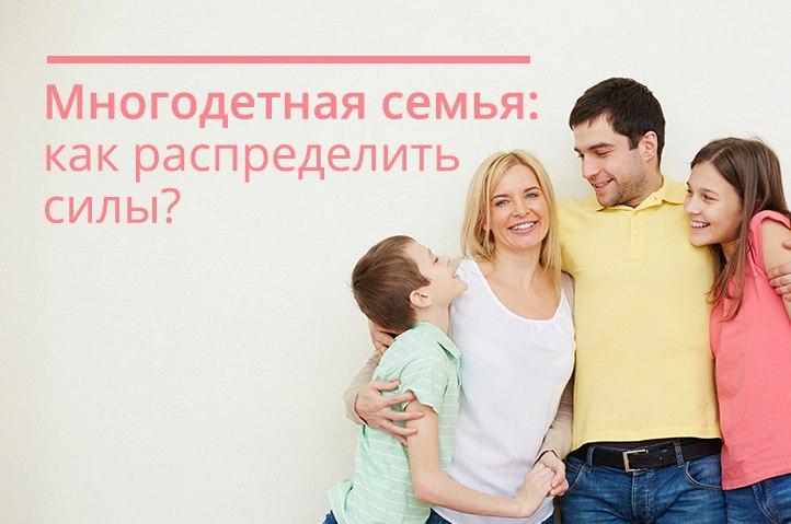 как найти силы многодетной маме