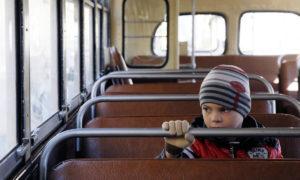 Общественный транспорт и безопасность